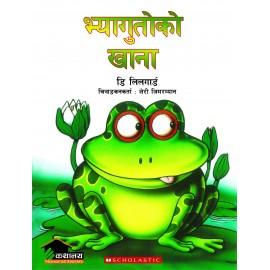 Bhyaguto Ko Khana