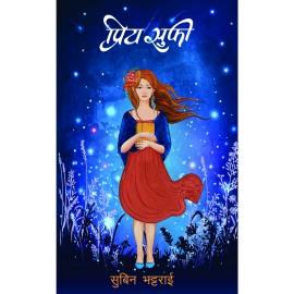 Priya Sufi - Subin Bhattrai