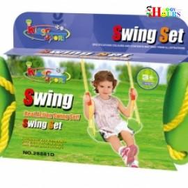 Swing Set |Hanging Swing Chair